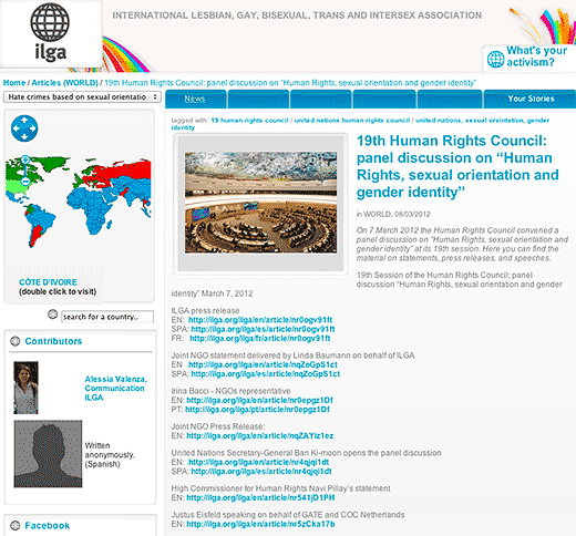"""ILGA: 19th Human Rights Council: panel discussion on """"Human Rights, sexual orientation and gender identity"""" - click to go to this web page."""